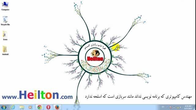 آموزش برنامه نویسی اندروید با زبان فارسی