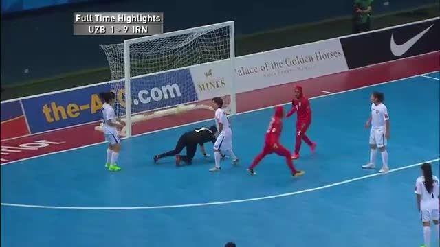 خلاصه بازی فوتسال زنان آسیا 2015 ایران و ازبکستان