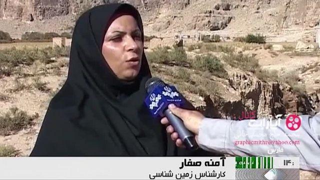 جزئیات نشست زمین در مناطقی از فارس-پرفسور عزت اله رئیسی