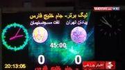 تساوی نفت در برابر پیکان هفته سوم لیگ برتر93
