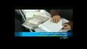 گزارشی از وضعیت اسف بار تحصیل در مدارس ایران