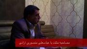 مذاکرات ژنو 2 بدون ایران غیر ممکن است