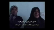 ازدواج زنان ایرانی بااتباع خارجی(زنانیکه زودپیرمی شوند)