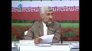 انتقاد مهم دکتر جلیلی به اظهارات دکتر عارف