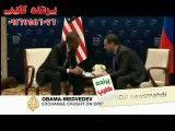 گاف جدیداوباما در مقابل دوربین های خبری