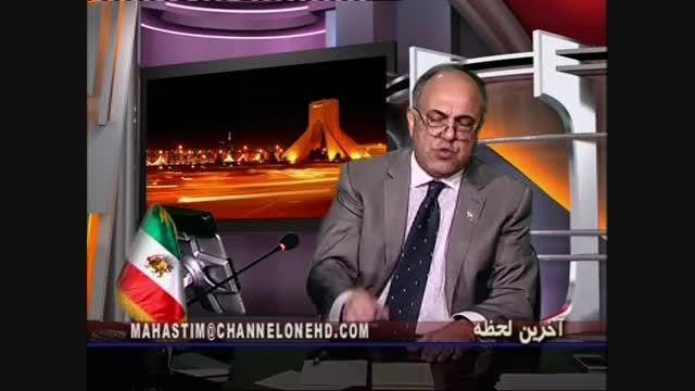 پدیده شهرام،بزرگترین شرکت اقتصادی ایرانیان مقیم خارج