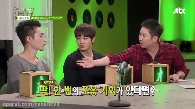 وقتی جو وون پخی میزنه زیر خنده=))