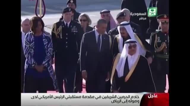 ورود اوباما به عربستان سعودی