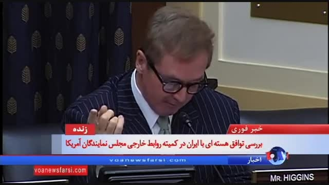سخنرانی کری در کمیته روابط خارجه سنا(1)