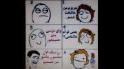 ترول خنده دار:-)