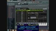آهنگ بندری زلیخا(خوراک عروسی)با تنظیم جدید - FL Studio