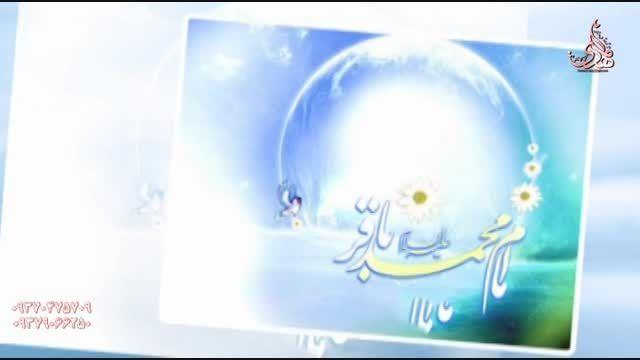 ولادت امام محمد باقر علیه السلام- حاج حسن خلج