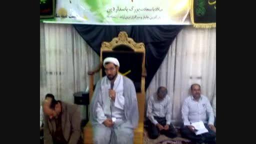 سخنرانی حجت السلام همی وند شب تولد امام سجاد