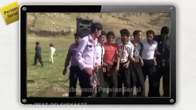 رقص کردی اخر خنده | کلیپ های جالب و خنده دار ایرانی