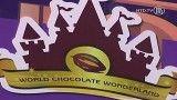 دنیای دیوانه کننده ی شکلاتِ شانگهای