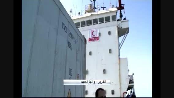 هشدار شدید ایران به عربستان درباره هرگونه تعرض به کشتی
