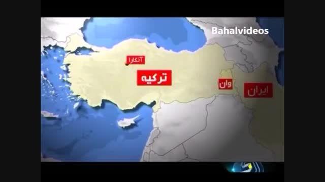 حمله پ ک ک به اتوبوس ایرانی در ترکیه و کشته شدن هموطن