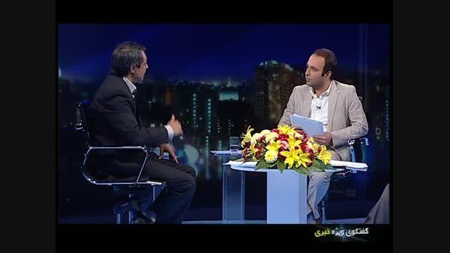 بررسی موضوع زلزله در تهران . ایران جیب