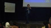 دکتر علی شاه حسینی - کارگاه سرمایه دار شویم