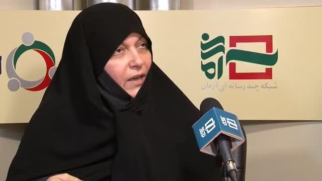 نقد عملکرد معاونت امور زنان ریاست جمهوری