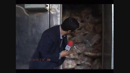 کشف و ضبط فرآورده های گوشتی فاسد در یک منزل مسکونی