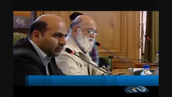چمران : زلزله تهران فاجعه تاریخ خواهد بود