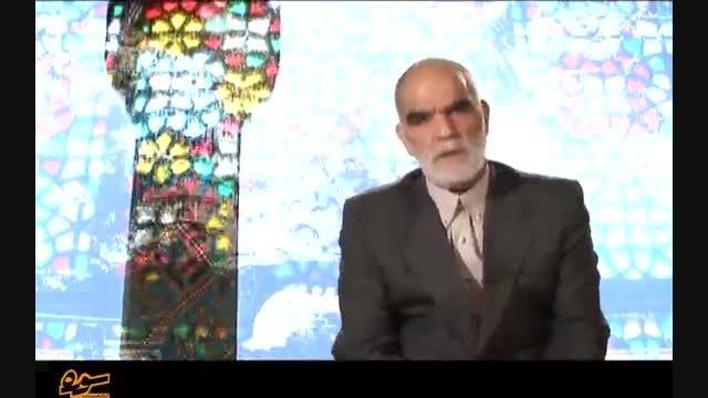 """فیلم مستند کتاب """"احمد احمد"""""""