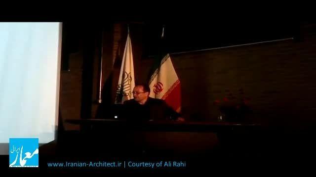 Iranian-Architect.ir/video-0008