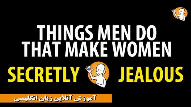حسادت زنها به مردها !!!!!!!!!