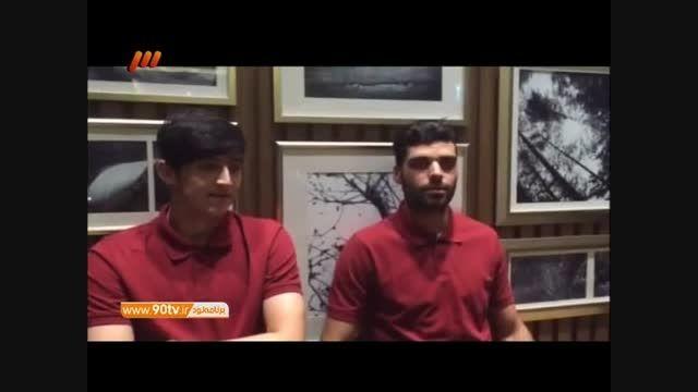 مصاحبه با مهدی طارمی و سردار آزمون قبل از بازی با هند