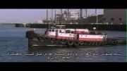 ایرانیوم قسمت اول - پروژه ایران هراسی