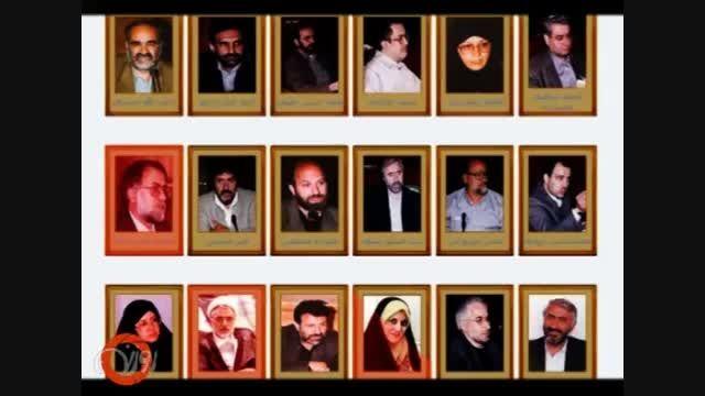 عملکرد اصلاح طلبان در شورای شهر.77