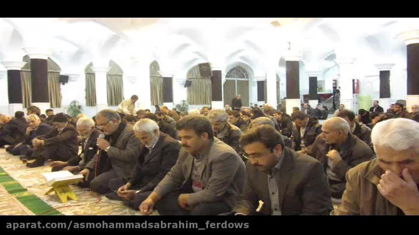 زیارت شب رحلت پیامبر اکرم(ص) رحمت للعالمین
