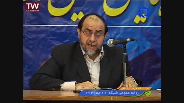 سخنرانی استاد رحیم پور ازغدی به مناسبت روز خبرنگار