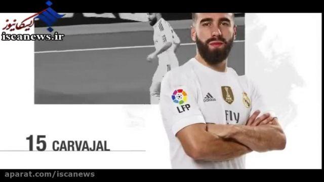 اسامی بازیکنان رئال و بارسلونا برای ال کلاسیکو