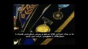 فراماسونری در اسرائیل به نقل از کانال اسرائیل زیرنویس فارسی