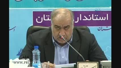 استاندار لرستان در جلسه توزیع اعتبارات ملی استان لرستان