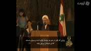 حجت الاسلام زائری در دانشگاه بیروت
