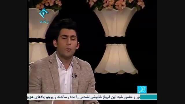 حضور یاحا كاشانی در برنامه ی امشب
