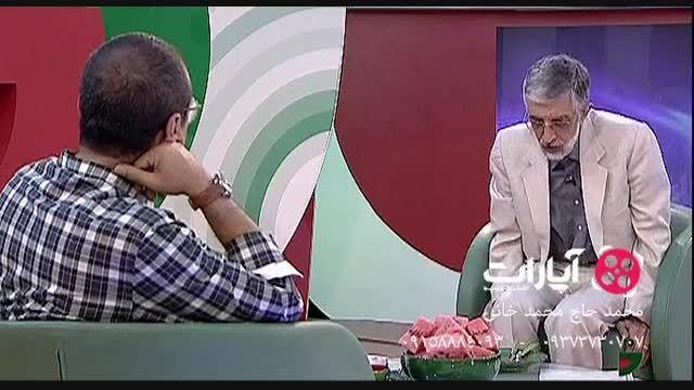 سوتی واژه ای آقای دکتر حداد عادل