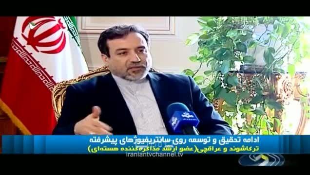 مصاحبه عباس عراقچی درباره آخرین وضعیت مذاکرات هسته ای