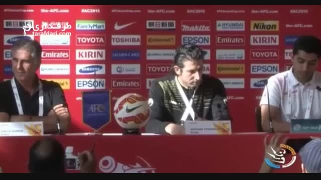 صحبت های آندرانیک تیموریان قبل از بازی با قطر