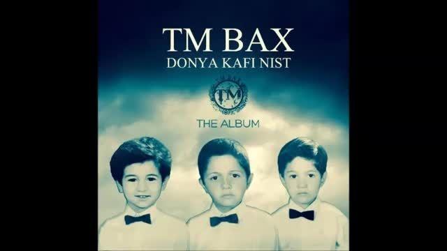 آهنگ جدید TM bax شب های تهرون مخصوص مهمونی و باحال