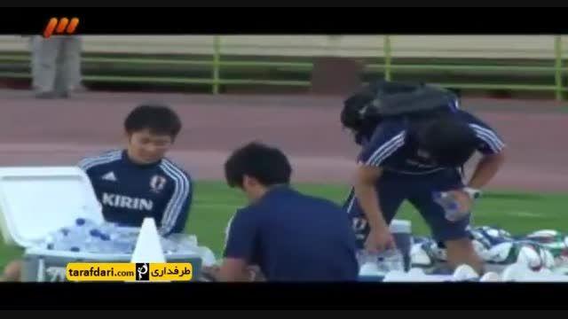 برنامه 90- تمرینات تیم ملی ژاپن در تهران