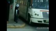 ایستگاه اتوبوس