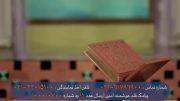 بسته نفیس و الباری قلم هوشمند امین با قرآن معطر و رحل