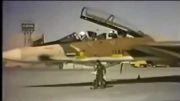 تکخال جنگندهٔ اف-۱۴ نیروی هوایی ایران