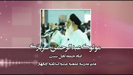 هر کس توسل را قبول ندارد دین ندارد از زبان عالم سنی