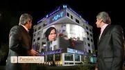 تیزر تبلیغاتی بانک صادرات | تلفن بانک