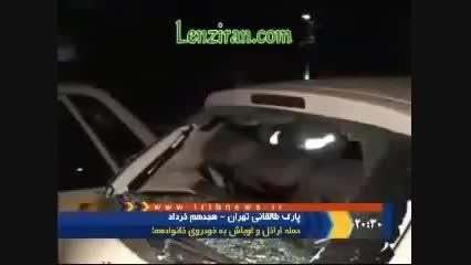 حمله گروهی اراذل و اوباش به خانواده ها در پارک طالقانی